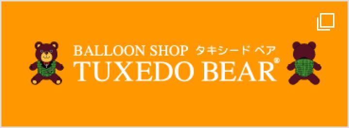 TUXEDO BEAR