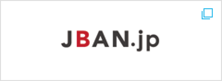 JBAN.jp