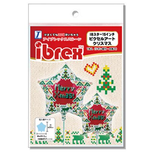 """ibrex スター15"""" ピクセルアートクリスマス"""