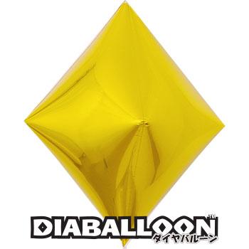 ダイヤバルーン