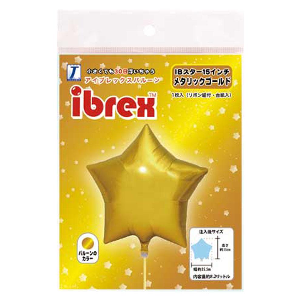 ibrex15インチ スター メタリックゴールド