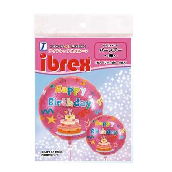 ibrex バースデー(赤)
