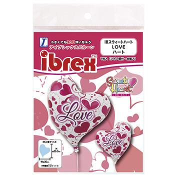 ibrex LOVE ハート