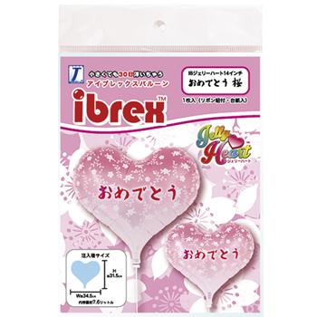 ibrex おめでとう 桜