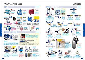 ブロワー/ガス機器/ガス機材/使い捨てガス/ヘリウムガス(P200~203)