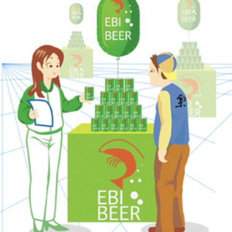 飲料メーカー事例