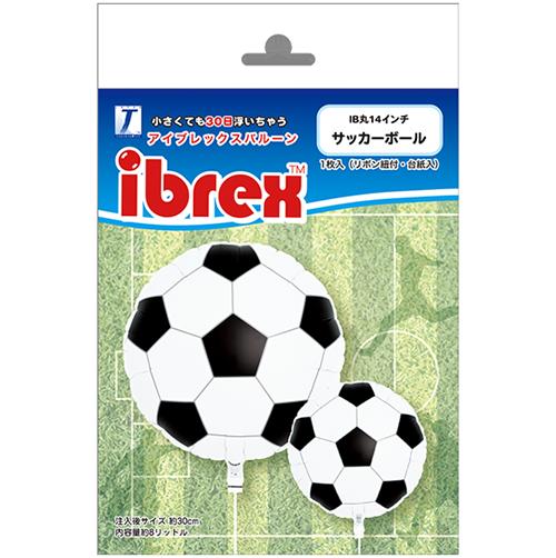 アイブレックス サッカーボール