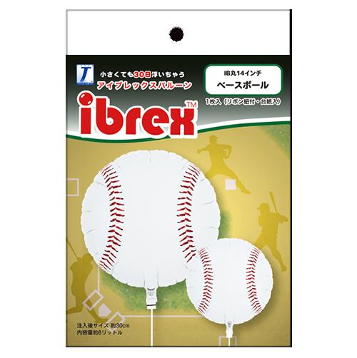 アイブレックス ベースボール