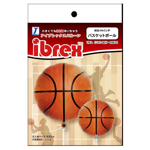ibrex バスケットボール
