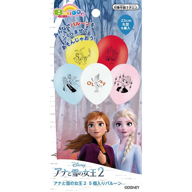 アナと雪の女王2 5個入バルーン