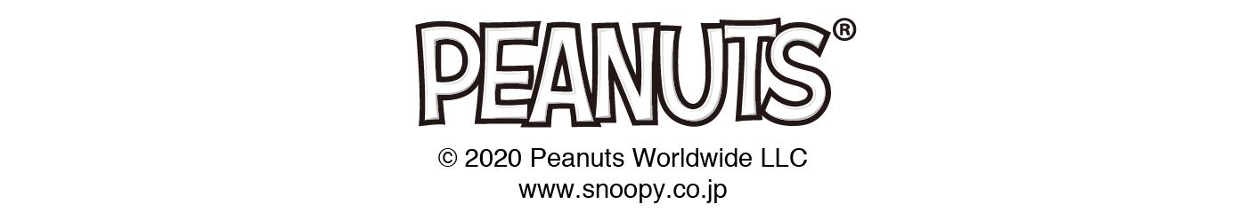 ピーナッツ-商品-ヘッダー
