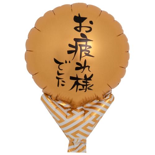 アップライト -日本語メッセージ