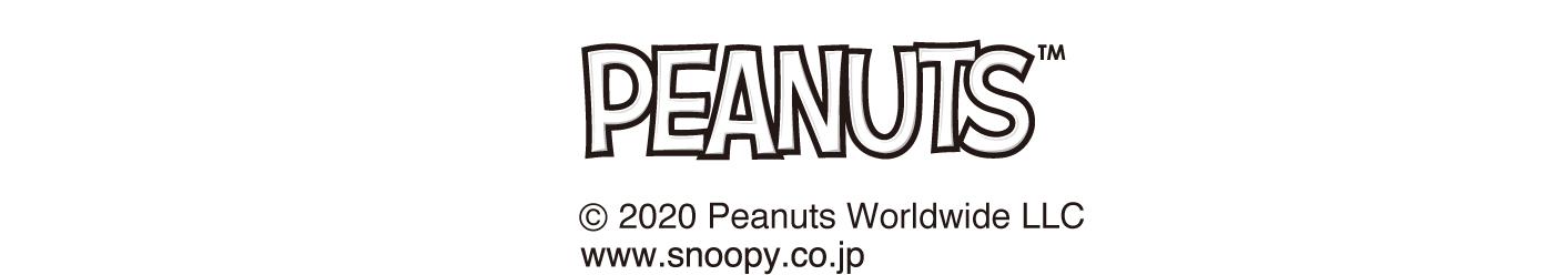 ピーナッツ(スヌーピー)各商品ページ-ロゴ