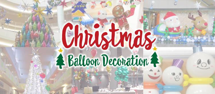 クリスマスのバルーン装飾