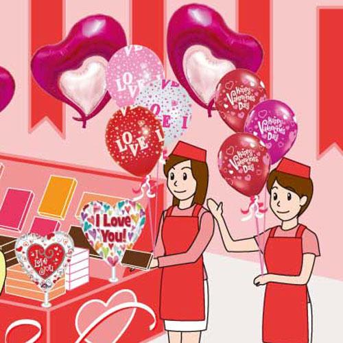バレンタインの販促用バルーン