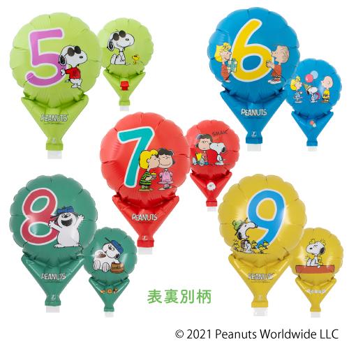 ピーナッツ(スヌーピー)新商品「PEANUTS ミニバルーン」5-9