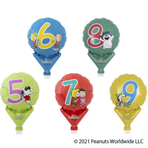 ピーナッツ(スヌーピー)新商品「PEANUTS ミニバルーン」5-9表面